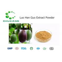 Wholesale Food Industry Fruit Extract Powder / Natural Sweetener Luo Han Guo Extract from china suppliers