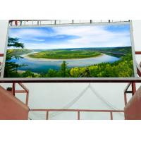 Wholesale 1/2 Scan SMD Advertising LED Signs , hd Slim Led Display video wall IP65 Rating from china suppliers