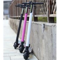 Wholesale 250W 24V Carbon Fiber Electric Scooter , Mini Portable Electric Bike Two Wheel from china suppliers