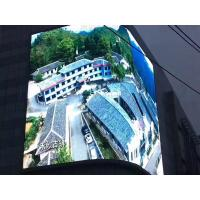 Wholesale HD P5 / P6 / Indoor & Outdoor Full Color Led Display Rental For Advertising from china suppliers