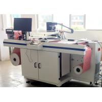 Wholesale Roll To Roll UV Barcode and QR Code Printing Machine High Speed from china suppliers