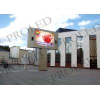 Buy cheap High Contrast Outdoor SMD LED Display 6 Mm Pixel Pitch Moisture - Proof from wholesalers