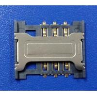 Wholesale China 6P 1.4H SIM card connectors from china suppliers