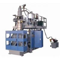 Wholesale Energy-saving !!! 12Liters PE.PP Blowing Machine KAL70 Series from china suppliers