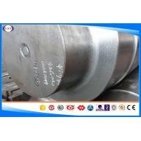 Wholesale OD 80-1200 Mm Forged Steel Shaft S45C / 1045/CK45 Grade Carbon Steel from china suppliers