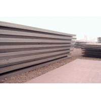 Wholesale Sell:KR AH32/KR DH32/KR EH23/KR FH32 Steel plate ship build plate(supplier) from china suppliers