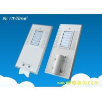 Wholesale Outdoor Automatic Solar Powered Street Lights with PV Panel Rust Proof from china suppliers