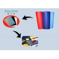 Wholesale Colored Extruded Matte Polypropylene Sheet Roll for Thermoforming Package from china suppliers