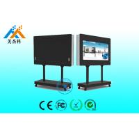 Wholesale IP65 Waterproof Outdoor Digital Signage , Vertical Digital Display from china suppliers