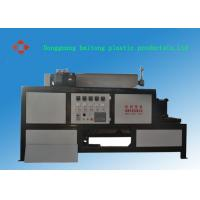 Wholesale Extrusion moulding machine 130 pcs/h micro computer PLC control system from china suppliers