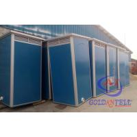 Quality Portable single person space steel shower toilet sentry box and ticket security booth for sale