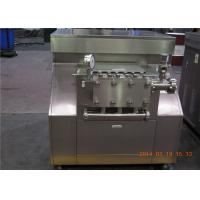 Wholesale High Efficiency 2 stage 304 stainless steel dairy homogenizer 2000 L/H 30 Mpa from china suppliers