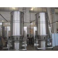 Wholesale Fluid Bed Drying  Machine For Pharmaceuticals High Efficiency from china suppliers