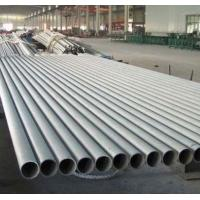 Wholesale 3 Inch 15mm Austenitic Stainless Steel Pipe , 304 316L Stainless Steel Tubing Seamless from china suppliers