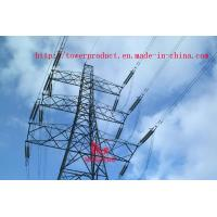 Wholesale Transposition tower from china suppliers
