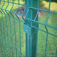 Buy cheap Hot sale anping factory curvy welded bends triangle wire mesh fence from wholesalers