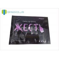 Wholesale Glossy Finished Clear Window Laminated Plastic Bags Packaging 80 Micron Thickness from china suppliers