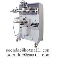Buy cheap do yourself silk screen machine from wholesalers
