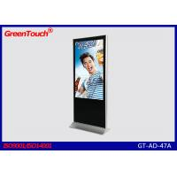 Wholesale Corporate LCD Advertising Player / 47'' LCD Screen Display Floor Standing Kiosk from china suppliers