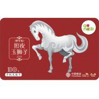 Wholesale Standard Scratch-able Telecom Phone Card 250 gsm - 500 gsm thickness from china suppliers