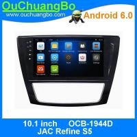 Quality Ouchuangbo car gps nav android 6.0 for JAC Refine S5 with radio stereo bluetooth 3g wifi 4*45 Watts amplifier for sale