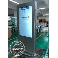 Wholesale White Waterproof 55inch Outdoor Digital Signage PCAP touch screen LCD Advertising Totem Monitor with Cooling System from china suppliers