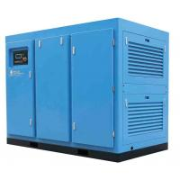 Wholesale Electricity 6.5-9.8m³ / Min Two Stage Air Compressor 60HP Low Speed from china suppliers