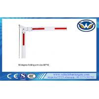 Wholesale Parking Lot Barrier Gate Accessories 3m 90 Degree Folding Bar from china suppliers