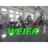 Wholesale PVC Granules / Pellets Plastic Recycling Machine With Double Screw Extruder from china suppliers