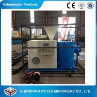 Wholesale Biomass wood Burner Replace Coal Gas and Oil Burner the environmental protection type from china suppliers
