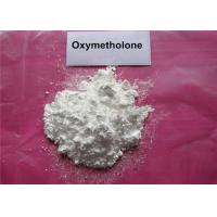 Wholesale Healthy Anadrol Oxymetholone Steroid For Muscle Building Steroids 434-07-1 from china suppliers