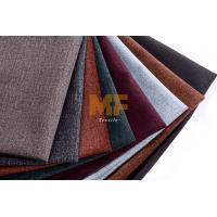 Buy cheap Stain Resistant Artificial Leather Fabric For Sofa / Car Upholstery Multi Coloured from wholesalers
