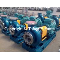 Wholesale Tobee™ Ballast Seawater Pump from china suppliers
