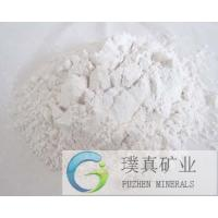 Wholesale Dry Fluorite Powder/Wet Fluorspar/Calcium Fluoride 95% For Steel Industry from china suppliers