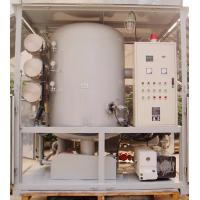 Wholesale ZJA-Series Transformer Oil Filtering Equipment from china suppliers