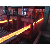 Buy cheap R4M Continuous Casting Machine with Tundish Car , 2 Strand Cast Steel from wholesalers