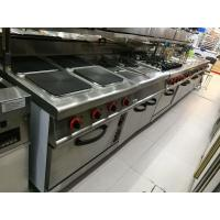Wholesale Western Kitchen Equipment Commercial Gas Stove 4 Burner with Down Oven 700*700*850+70mm from china suppliers