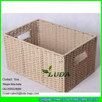 Buy cheap LDKZ-051 natural paper rope woven storage bin 2016 new home storage basket from wholesalers