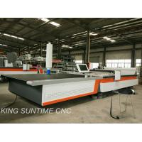 Wholesale Industrial Nike Shoes Automatic Cloth Cutting Machine For Adidas Shoes Making from china suppliers