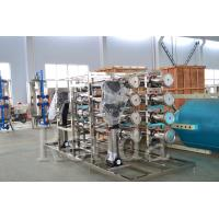 Wholesale Automatic CE Standard RO Water Treatment Systems / Water Treatment Equipment from china suppliers
