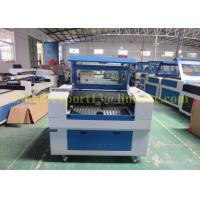 Wholesale Blade Table Co2 Cnc Laser Machine ,  Wood Reci Laser Engraving Cutting Machine from china suppliers