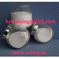 Wholesale Nanometer Zirconium hydroxide from china suppliers