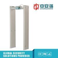 Wholesale Indoor / Outdoor Commercial Deep Search Metal Detector Archway 6 Zones Intelligent Alarm from china suppliers