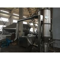 Wholesale Energy Saving Fluid Bed Dryer Industrial Drying Equipment For Granule Easy Operation PLCcontrol mirror polish from china suppliers