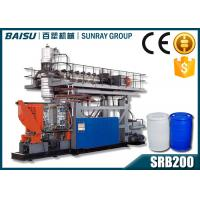 Buy cheap Plastic Bucket Drum 200l Chemical Blow Molding Double L Ring Barrel Making Machine from wholesalers