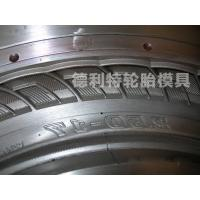 Wholesale EDM Molding Motorcycle Tyre Mould from china suppliers