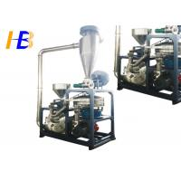 Wholesale 10 - 80 Mesh Stainless Steel Pulverizer For Waste PP Paper Cups Recycling from china suppliers