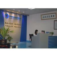 Zhongshan Qing Run He Daily-Use Products Co.,Ltd