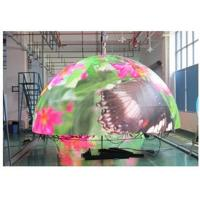 Wholesale Energy saving IP43 Video Led Screen Ball P6 6M with Full Color Hanging from china suppliers