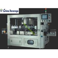 Wholesale Rotary OPP Automatic Labeling Machine Commodity Medical Chemical Durable from china suppliers